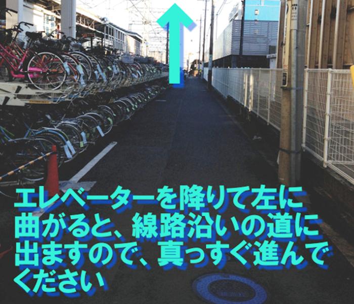 img_access_03
